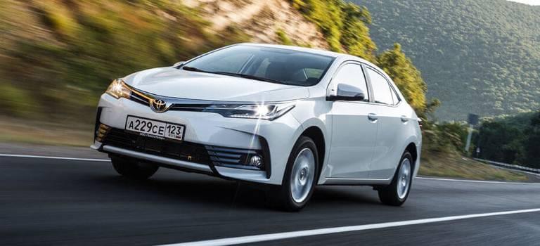 Новое поколение «Тойота» Corolla поступило вдилерские центрыРФ