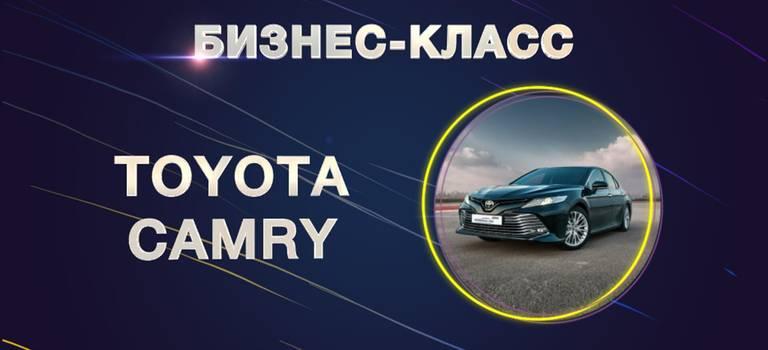 Подведены итоги национальной премии «Автомобиль года»!