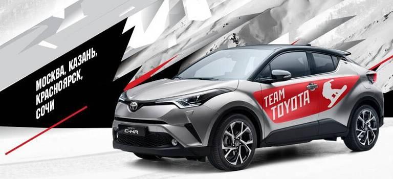 Полное погружение вмир экстрима с #ToyotaTeamRuss