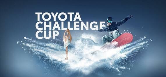 Toyota наградит автомобилем олимпийца изРоссии