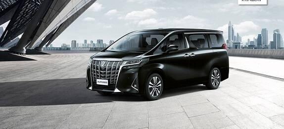 Toyota представила нароссийском рынке обновленный Alphard