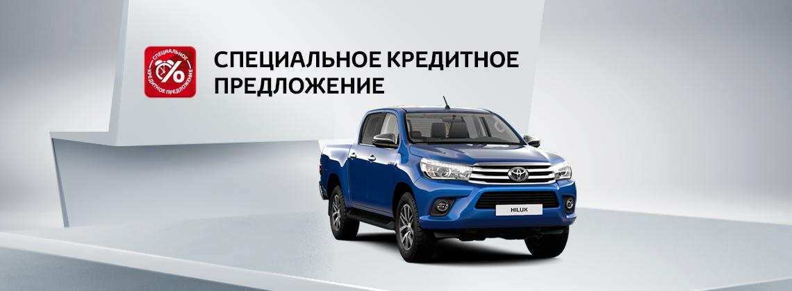 Toyota Hilux: в кредит за 11 900р. в месяц