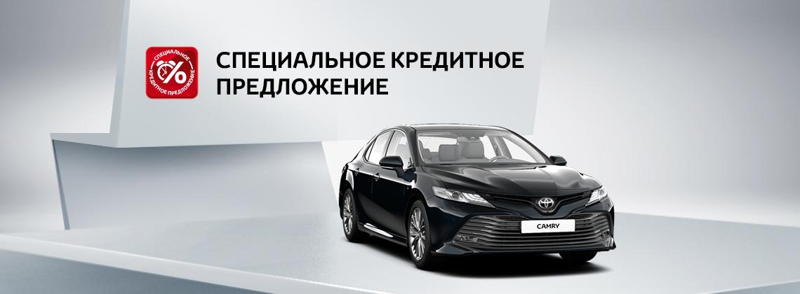 Новая Toyota Camry: в кредит за 8 100р. в месяц