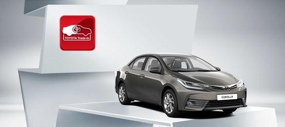 Выгода 100 000р. при покупке Toyota Corolla