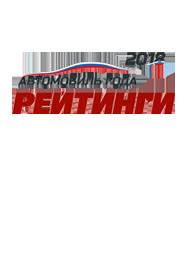 Гран-при За рулем 2016